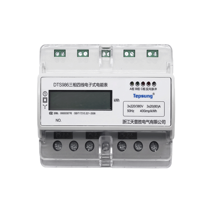 Introduce The Composition Of Single Phase Meter