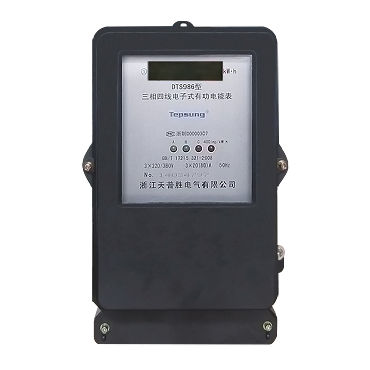 Electricity Problem Of Electronic Energy Meter
